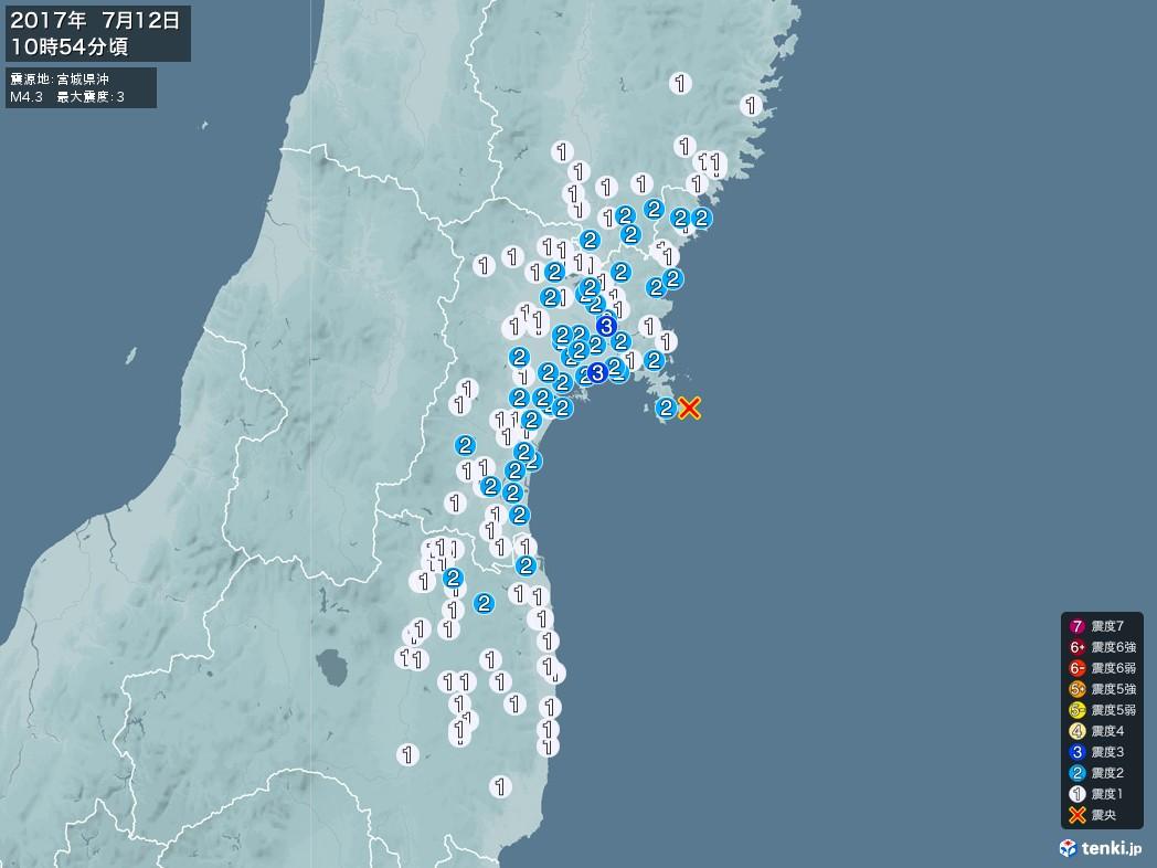 地震情報 2017年07月12日 10時54分頃発生 最大震度:3 震源地:宮城県沖(拡大画像)