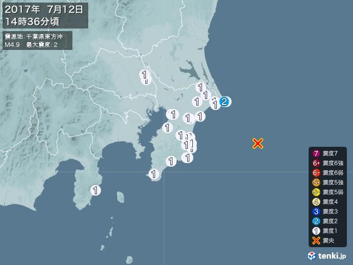 地震情報(2017年07月12日14時36分発生)