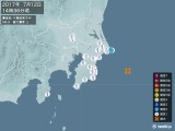 2017年07月12日14時36分頃発生した地震