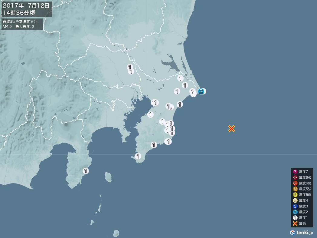 地震情報 2017年07月12日 14時36分頃発生 最大震度:2 震源地:千葉県東方沖(拡大画像)