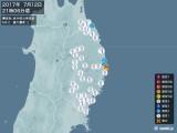 2017年07月12日21時06分頃発生した地震
