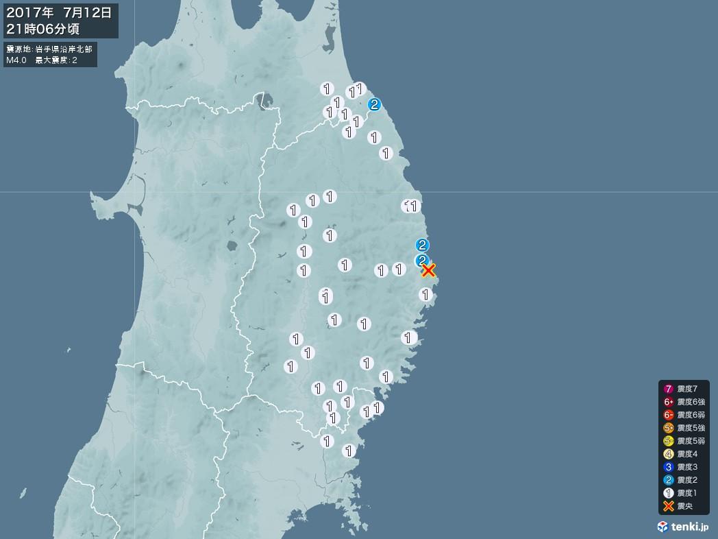 地震情報 2017年07月12日 21時06分頃発生 最大震度:2 震源地:岩手県沿岸北部(拡大画像)