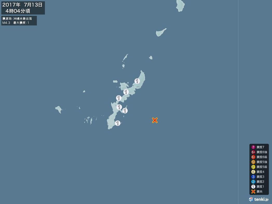 地震情報 2017年07月13日 04時04分頃発生 最大震度:1 震源地:沖縄本島近海(拡大画像)