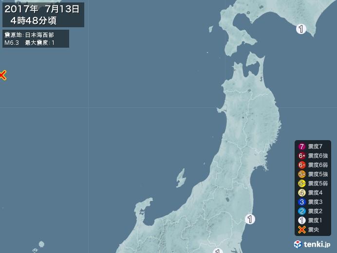地震情報(2017年07月13日04時48分発生)
