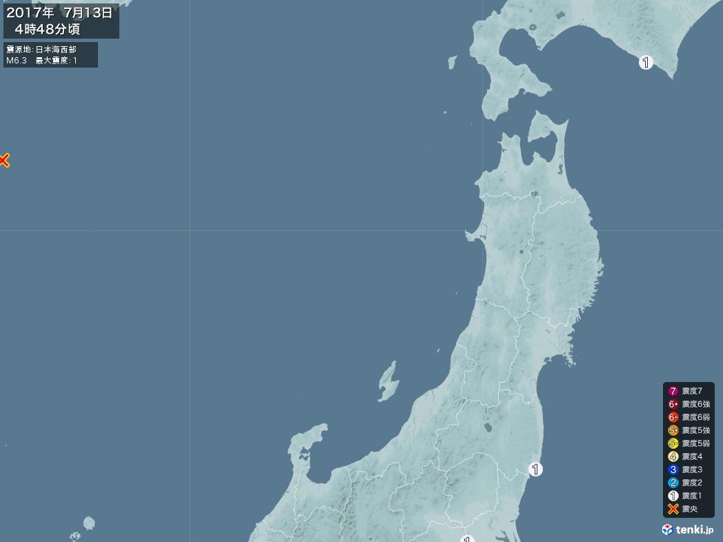 地震情報 2017年07月13日 04時48分頃発生 最大震度:1 震源地:日本海西部(拡大画像)