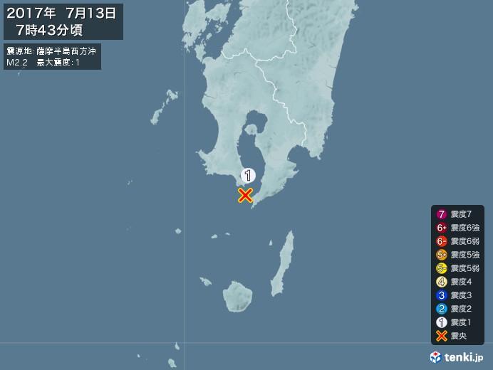 地震情報(2017年07月13日07時43分発生)
