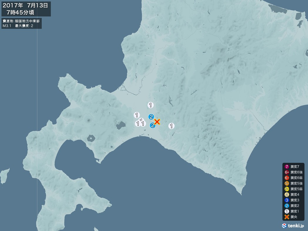 地震情報 2017年07月13日 07時45分頃発生 最大震度:2 震源地:胆振地方中東部(拡大画像)