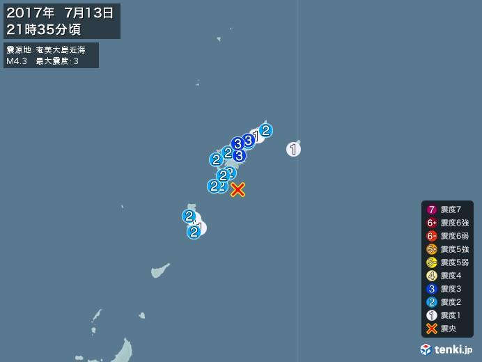 地震情報(2017年07月13日21時35分発生)
