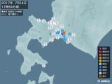 2017年07月14日17時54分頃発生した地震