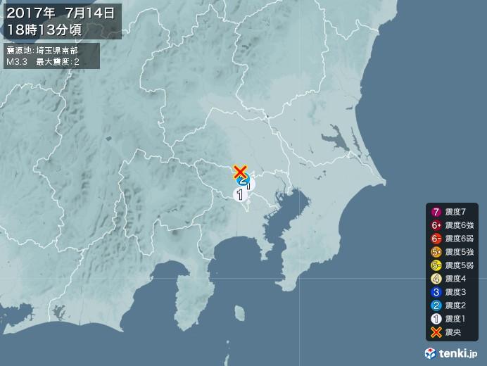 地震情報(2017年07月14日18時13分発生)