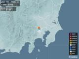 2017年07月14日18時13分頃発生した地震