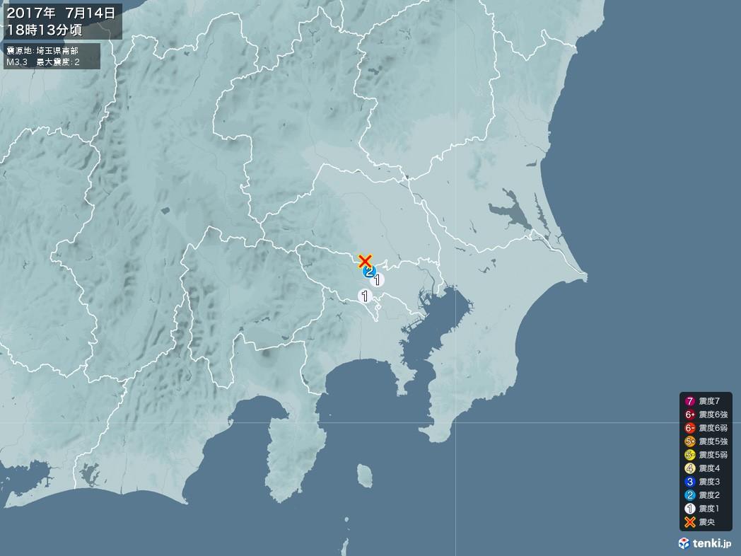 地震情報 2017年07月14日 18時13分頃発生 最大震度:2 震源地:埼玉県南部(拡大画像)