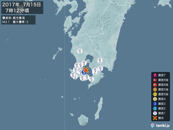 地震情報(2017年07月15日07時12分発生)