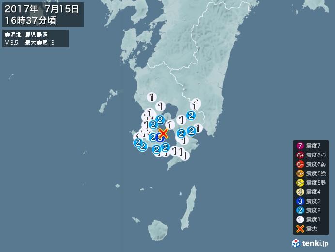 地震情報(2017年07月15日16時37分発生)