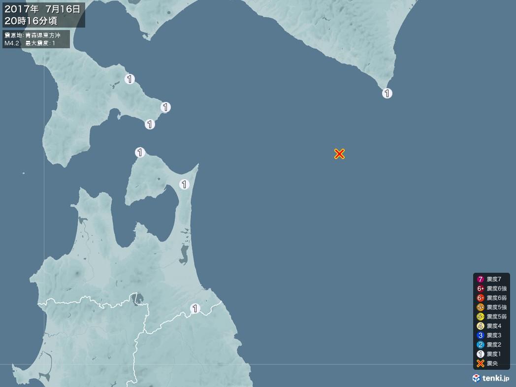 地震情報 2017年07月16日 20時16分頃発生 最大震度:1 震源地:青森県東方沖(拡大画像)