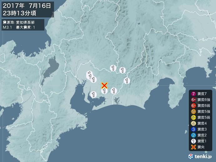 地震情報(2017年07月16日23時13分発生)