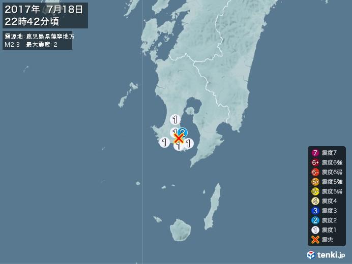 地震情報(2017年07月18日22時42分発生)