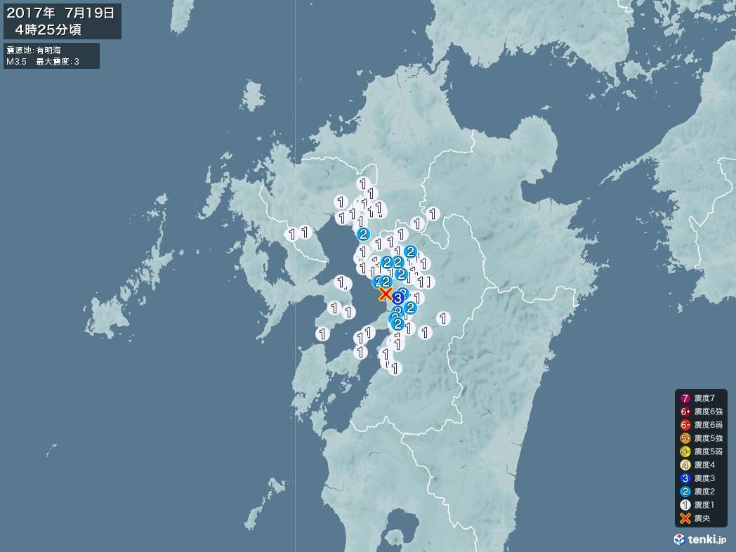 地震情報 2017年07月19日 04時25分頃発生 最大震度:3 震源地:有明海(拡大画像)