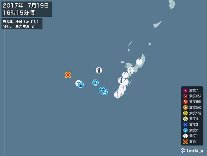 地震情報(2017年07月19日16時15分発生)