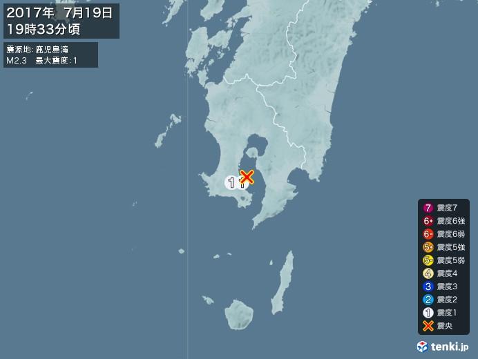 地震情報(2017年07月19日19時33分発生)