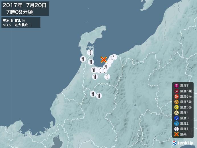 地震情報(2017年07月20日07時09分発生)