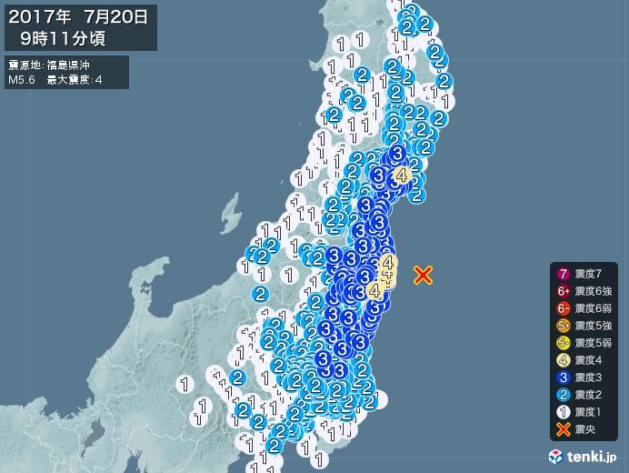 地震情報(2017年07月20日09時11分発生)