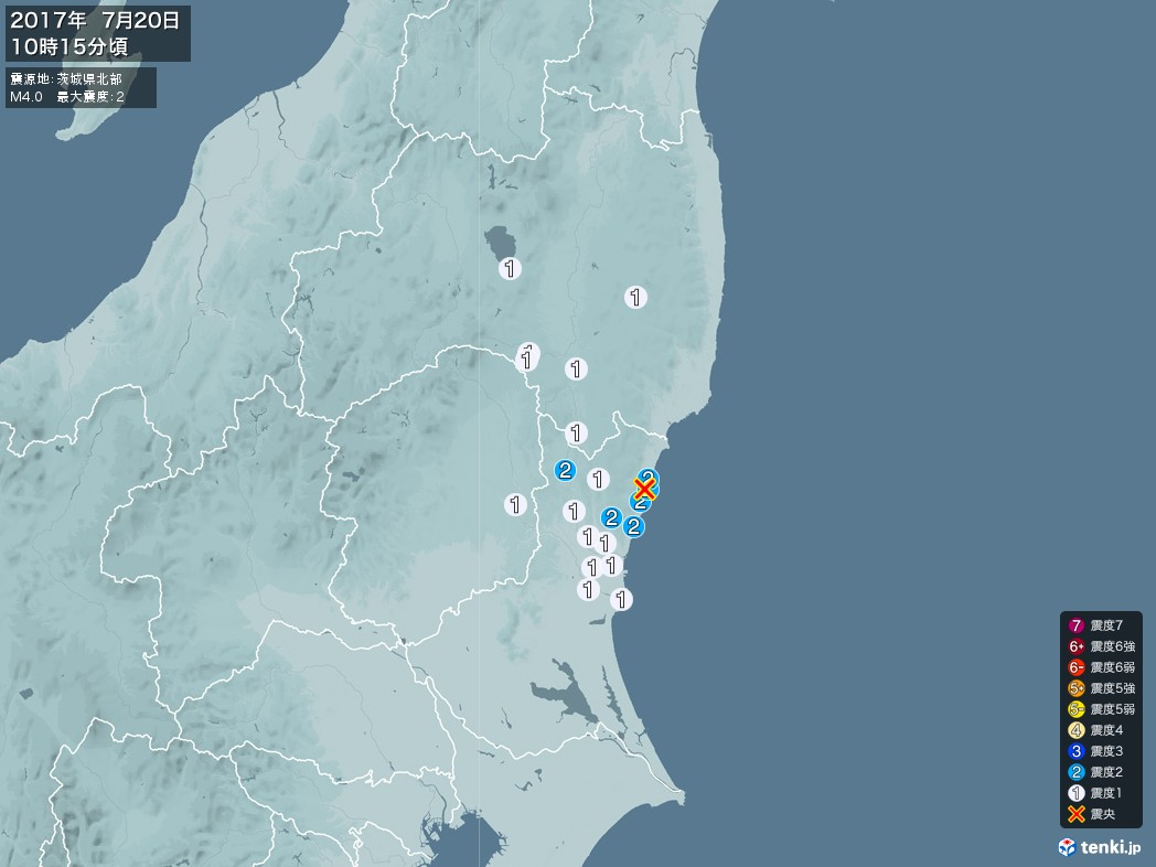 地震情報 2017年07月20日 10時15分頃発生 最大震度:2 震源地:茨城県北部(拡大画像)
