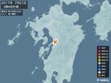 2017年07月21日03時48分頃発生した地震