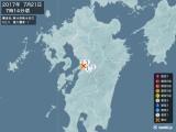 2017年07月21日07時14分頃発生した地震