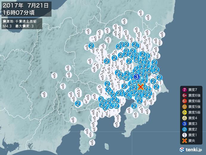 地震情報(2017年07月21日16時07分発生)