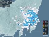2017年07月21日16時07分頃発生した地震