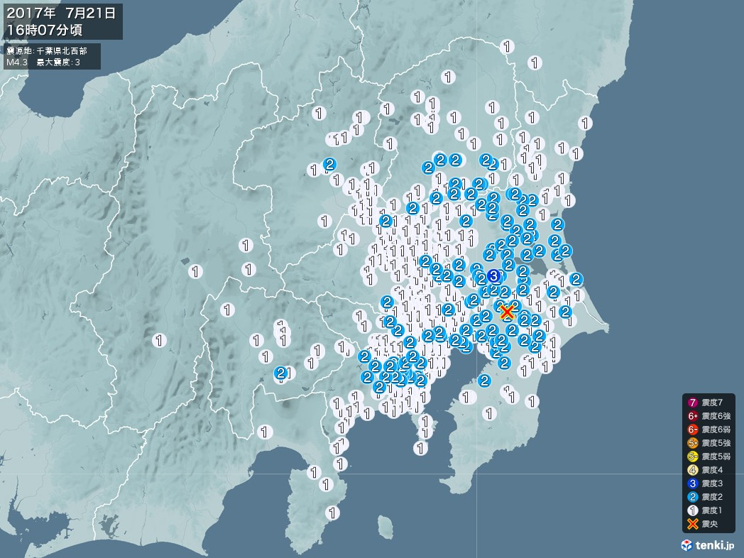 地震情報 2017年07月21日 16時07分頃発生 最大震度:3 震源地:千葉県北西部(拡大画像)