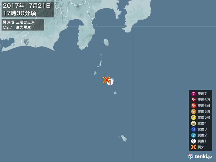 地震情報(2017年07月21日17時30分発生)
