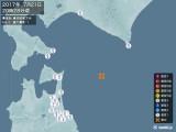 2017年07月21日20時28分頃発生した地震