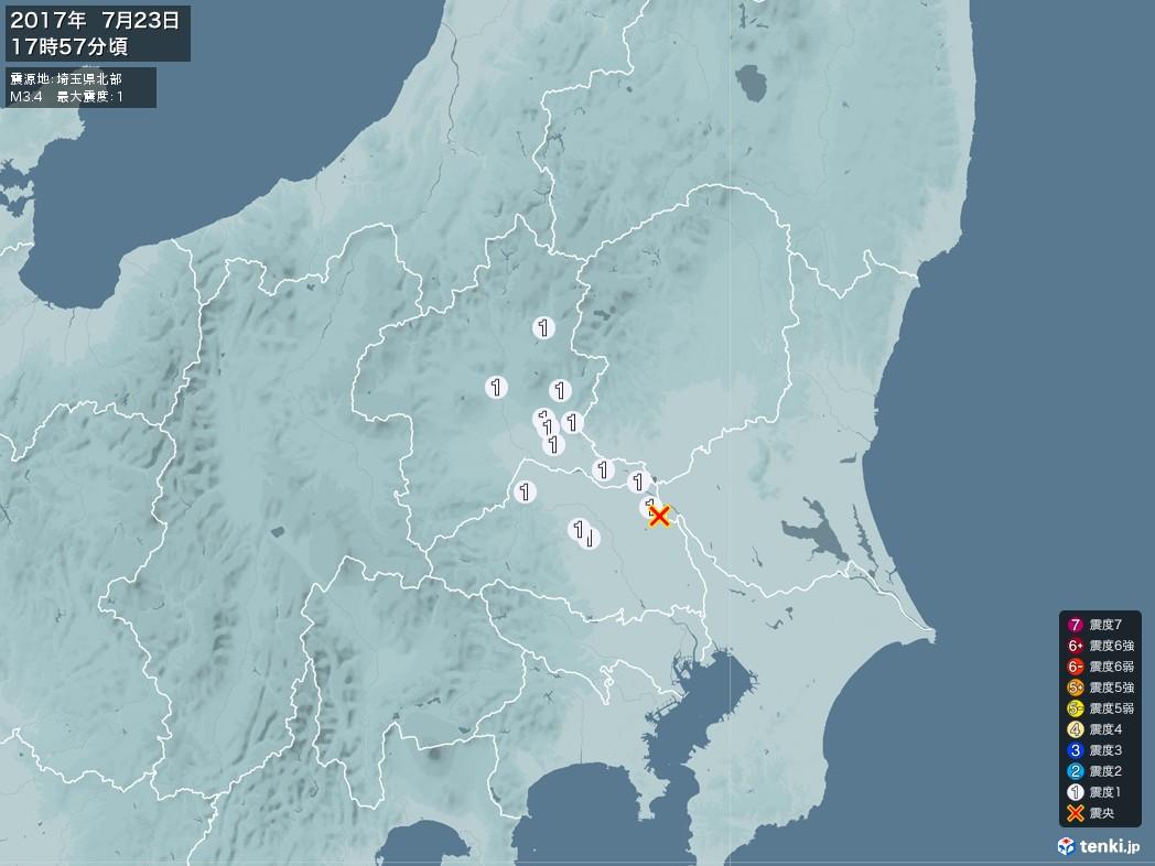 地震情報 2017年07月23日 17時57分頃発生 最大震度:1 震源地:埼玉県北部(拡大画像)
