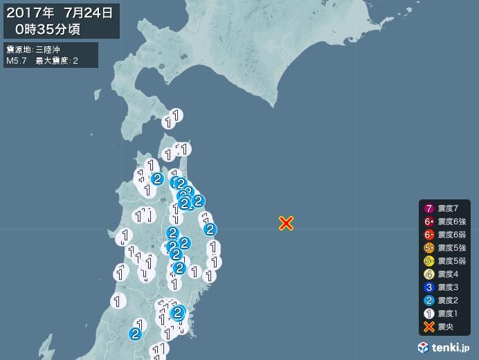 地震情報(2017年07月24日00時35分発生)