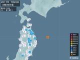 2017年07月24日00時35分頃発生した地震