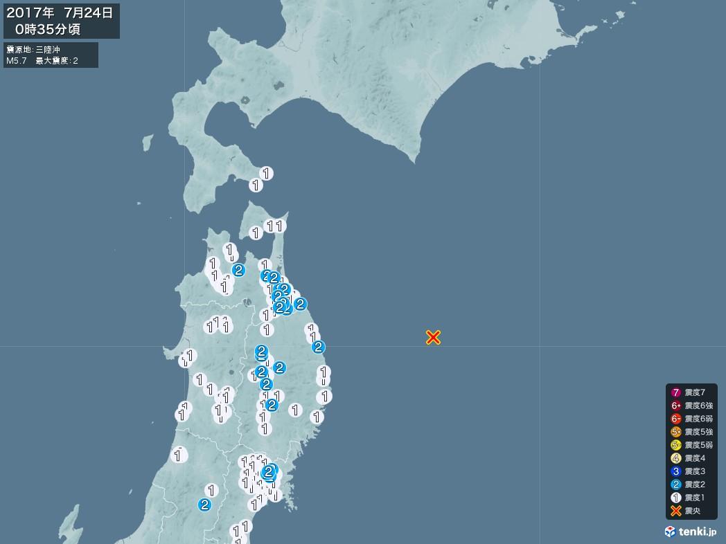地震情報 2017年07月24日 00時35分頃発生 最大震度:2 震源地:三陸沖(拡大画像)
