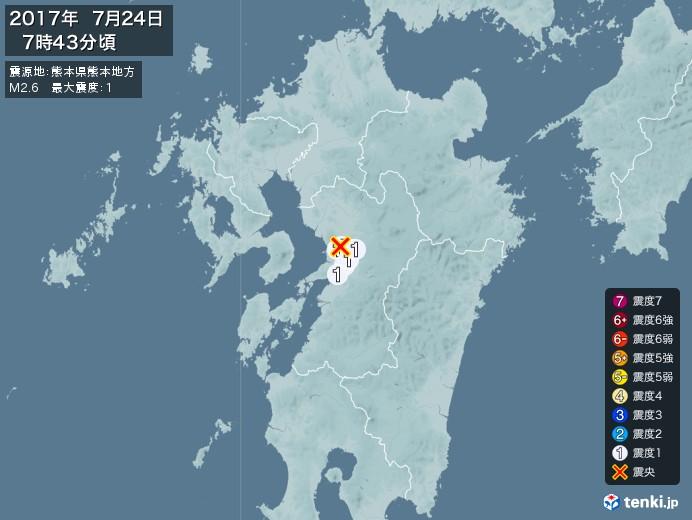地震情報(2017年07月24日07時43分発生)