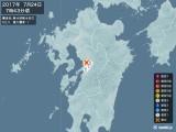 2017年07月24日07時43分頃発生した地震