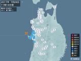 2017年07月24日11時14分頃発生した地震