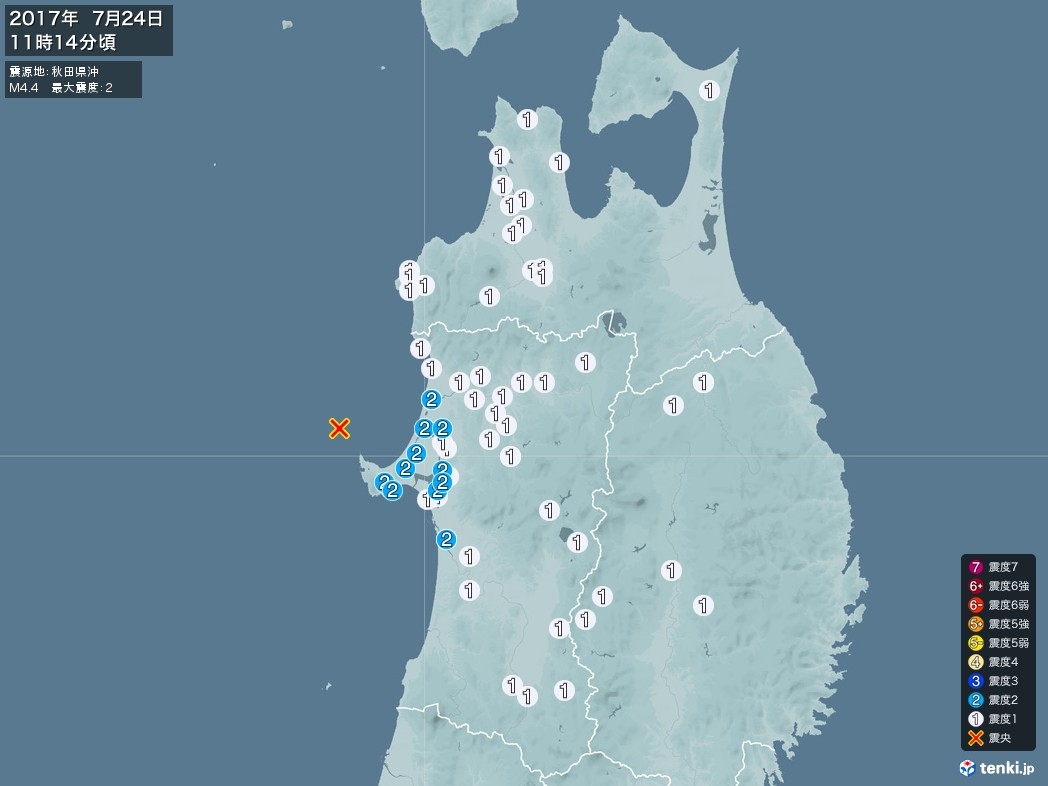 地震情報 2017年07月24日 11時14分頃発生 最大震度:2 震源地:秋田県沖(拡大画像)