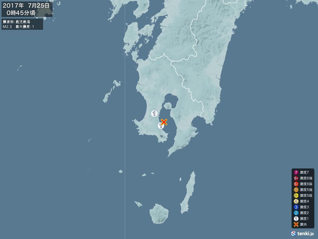 地震情報 2017年07月25日 00時45分頃発生 最大震度:1 震源地:鹿児島湾(拡大画像)
