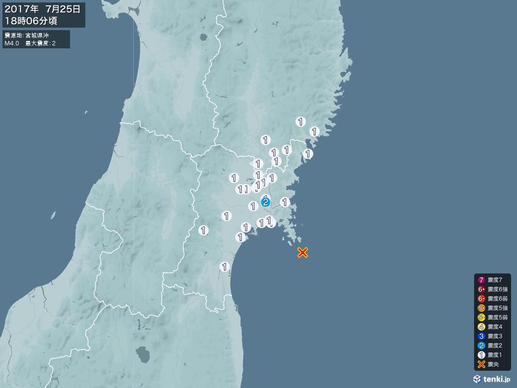 地震情報 2017年07月25日 18時06分頃発生 最大震度:2 震源地:宮城県沖(拡大画像)