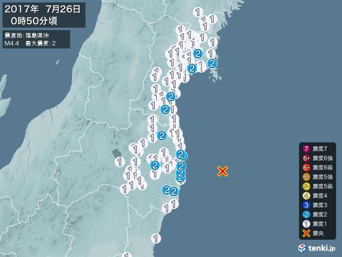 地震情報(2017年07月26日00時50分発生)