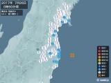 2017年07月26日00時50分頃発生した地震