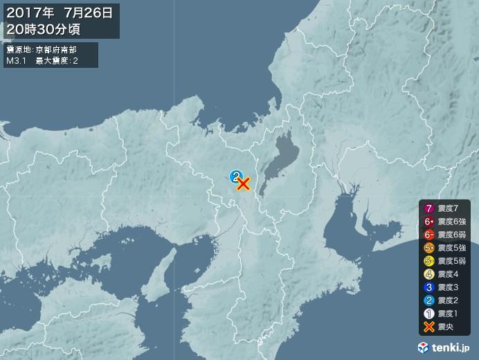 地震情報(2017年07月26日20時30分発生)