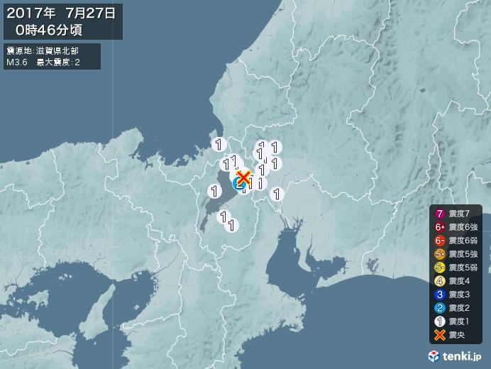 地震情報(2017年07月27日00時46分発生)