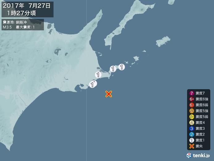 地震情報(2017年07月27日01時27分発生)