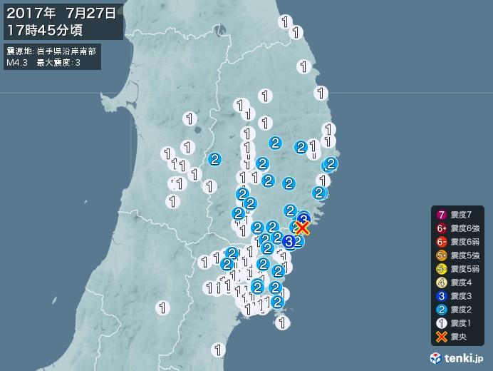 地震情報(2017年07月27日17時45分発生)